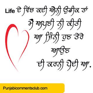 Latest Gadar Punjabi lines For Whatsaap in Punjabi