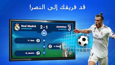Online Soccer Manager 3.4.34 Apk + Mod 2020
