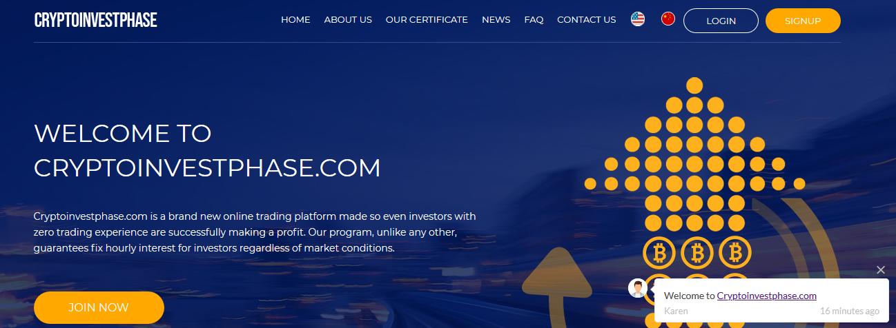 Мошеннический сайт cryptoinvestphase.com – Отзывы, развод, платит или лохотрон?