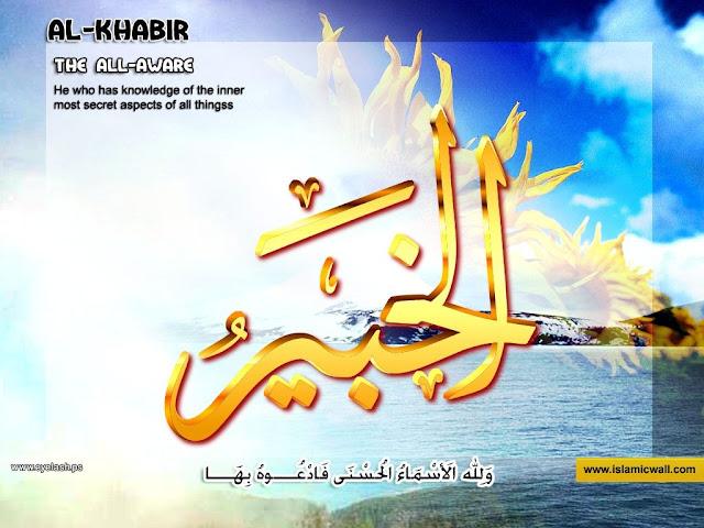31. الْخَبِيرُ [ Al-Khabeer ] | 99 names of Allah in Roman Urdu/Hindi