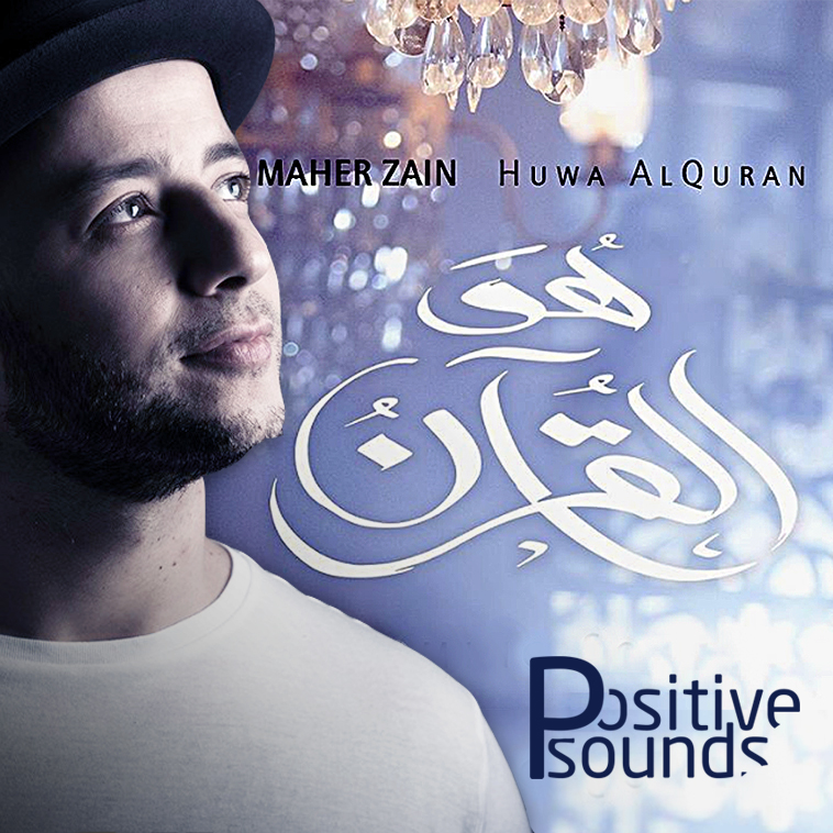 Huwa alquran maher zain mp3 download