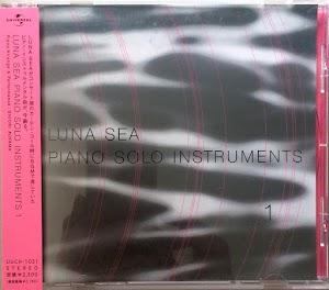 Shiori Aoyama – Luna Sea Piano Solo Instruments 1