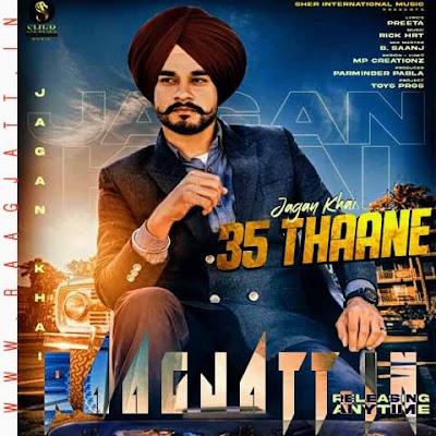 35 Thaane by Jagan Khai lyrics