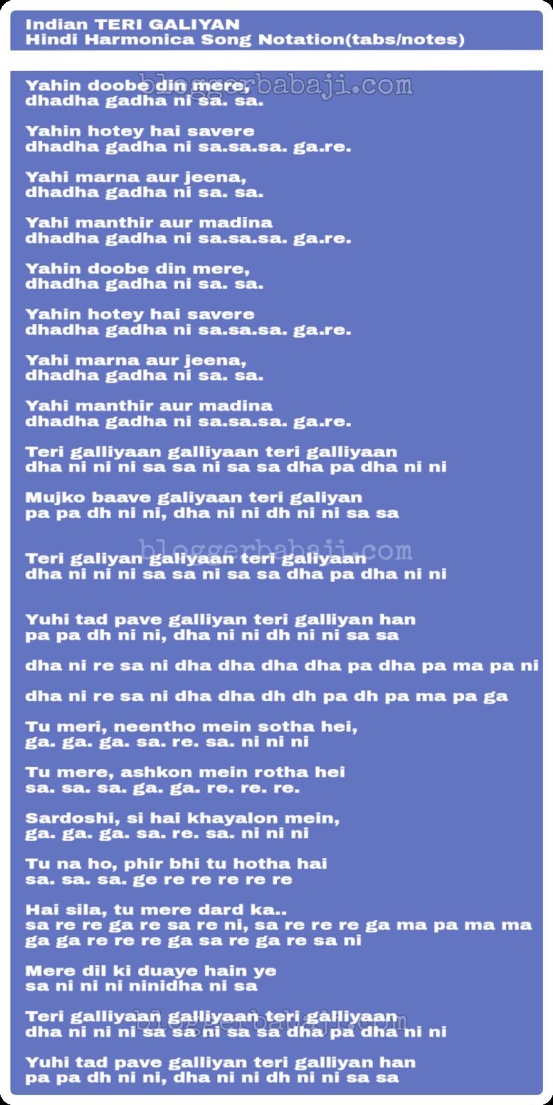 Teri Galiyan Song Harmonica Notes Bollywood Songs Harmonica Notations Easy song notations for beginners. teri galiyan song harmonica notes