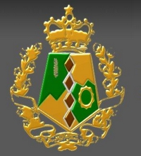 جماعة سيدي الكامل - إقليم سيدي قاسم مباراة توظيف مساعد إداري من الدرجة الثالثة. آخر أجل هو 28 مارس 2017
