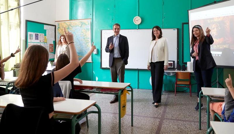 Τι θα γίνει με τα σχολεία;