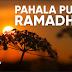 Gandakan ganjaran di Bulan Ramadhan.
