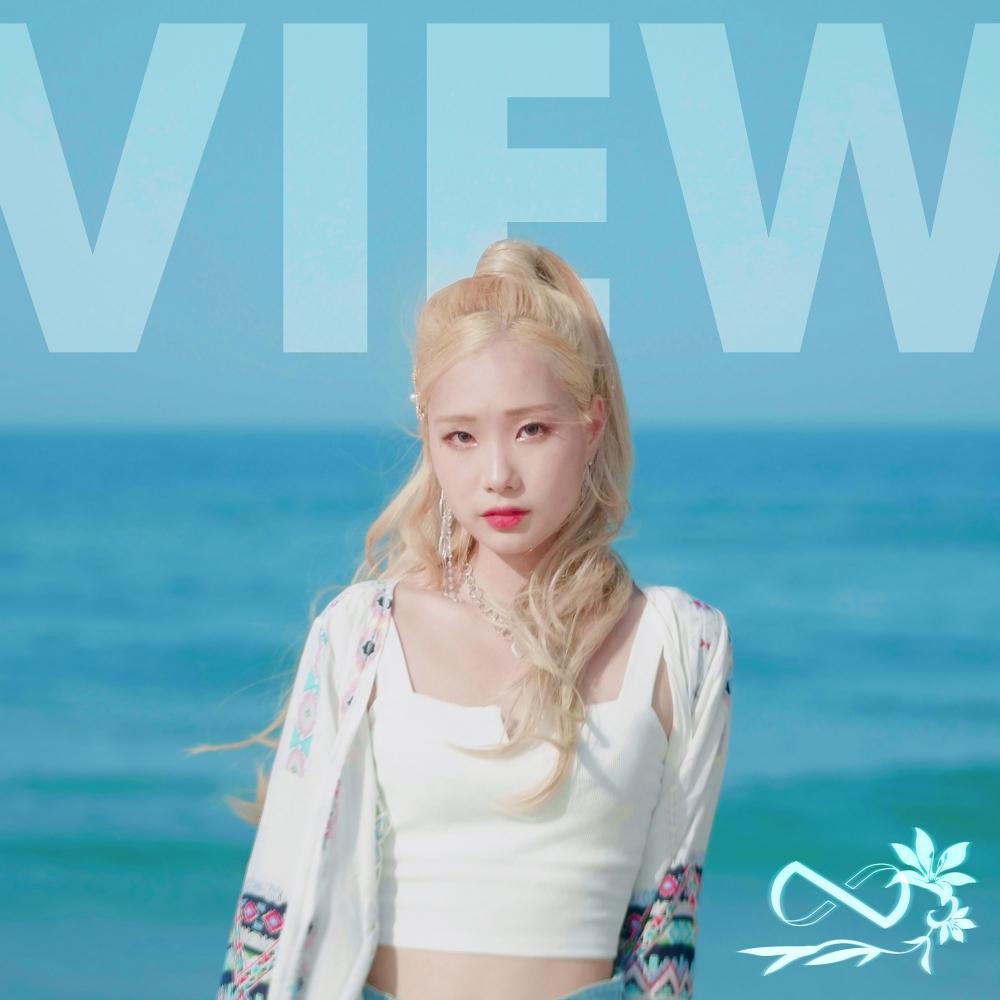 SE O – View – Single