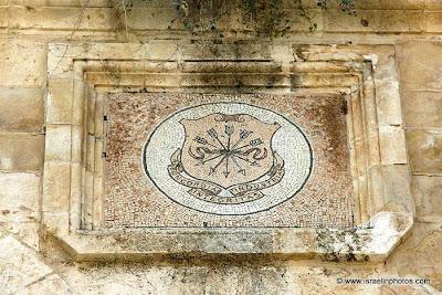 בית רוטשילד - מתחם בתי מחסה - העיר העתיקה ירושלים