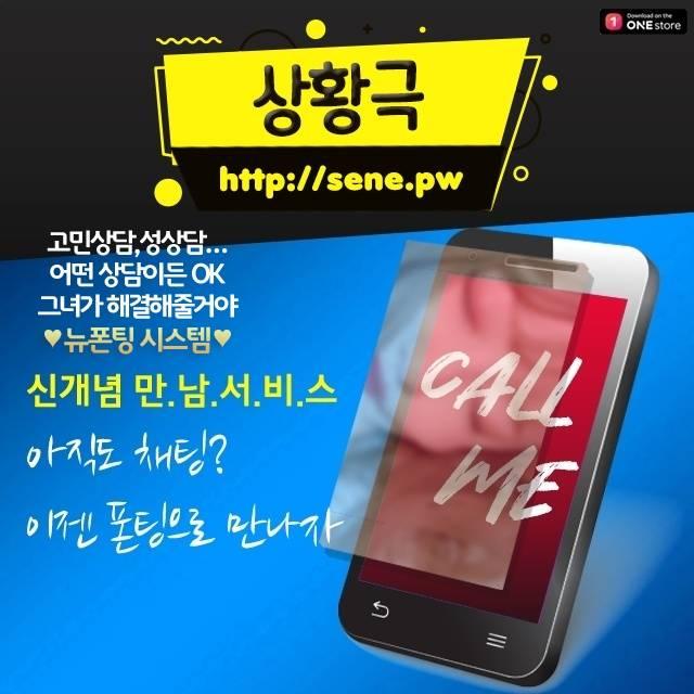 인천남동구탈모병원추천