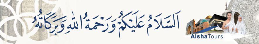 Tulisan Arab Assalamualaikum Naskhi