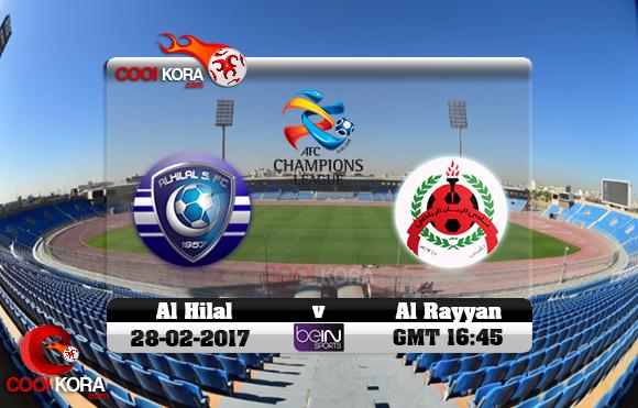 مشاهدة مباراة الهلال والريان اليوم 28-2-2017 في دوري أبطال آسيا