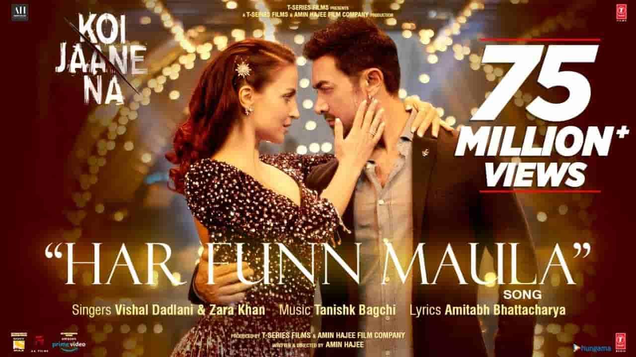 हर फन्न मौला Har funn maula lyrics in Hindi Koi jaane na Vishal Dadlani x Zara Khan Bollywood Song