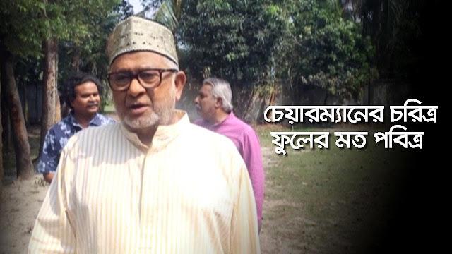 Chairmener Choritro Fuler Moto Pobitro (2017) Bangla Natok HD 720p
