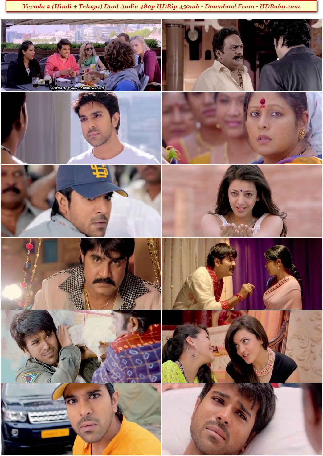 Yevadu 2 Hindi Dubbed Movie Download, Yevadu 2 (2016) Hindi Dual Audio 480p HDRip 450MB