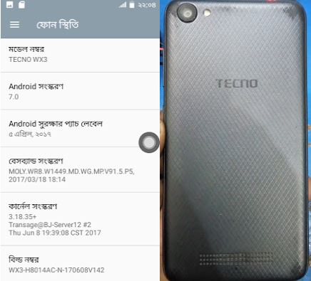 Tecno WX3 Flash File Firmware Stock Rom Frp Fix MT6580_7 0 Dead