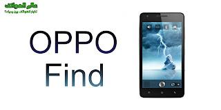 مواصفات oppo find