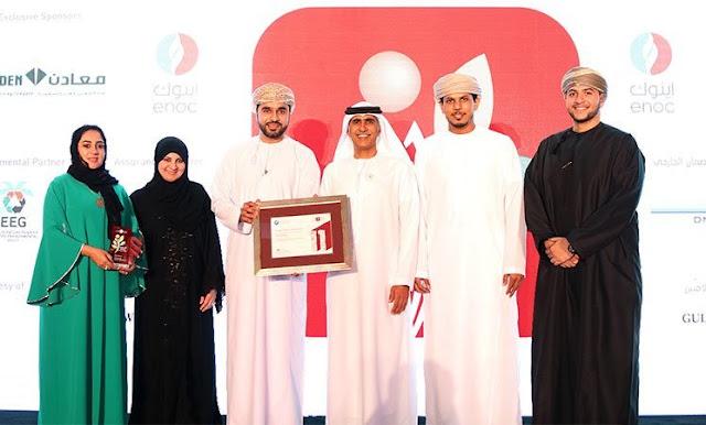 Duqm refinery wins Arabia CSR Award 2018