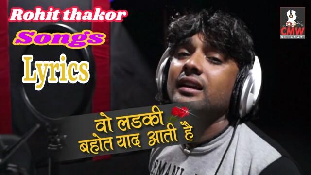 Woh Ladki Bahut Yaad Aati Hai Lyrics — BCMA