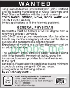 Latest Tariq Glass Industries Limited Medical Posts 2021