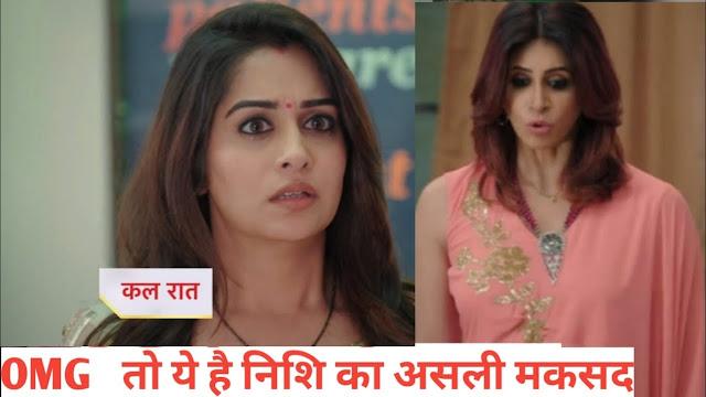 Major Twist :  Nishi's murder attempt on Naren to put nasty blame on Sonakshi in Kahaan Hum Kahaan Tum
