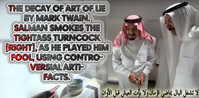 👺The decay of Art of Lie by Mark Twain. Salman Smokes the Tightass Turncock [RIGHT], as he played him fool, using Controversial Artifacts👺 لا تشغل البال بماضي الزمان ولا بآت العيش قبل الأوان