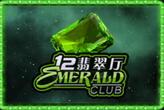 [Image: emerald.PNG]