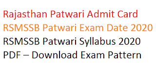 rajasthan patwari admit card,rajasthan patwari admit card 2020,rajasthan patwari exam date 2020,rajasthan patwari expected exam date 2020,rsmssb admit