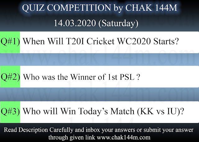 Quiz Competition by Chak 144M   Questions for 13.03.2020 Friday