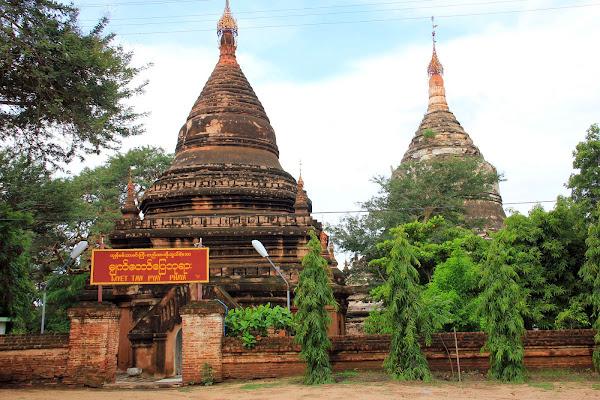 Pagoda Myet Taw Pyay Phaya en Bagan