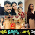 Tollywood Directors and Their Children Photos