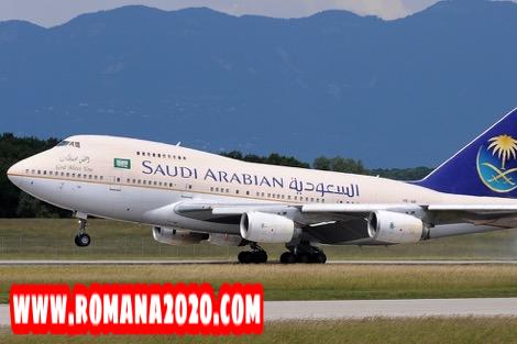 أخبار المغرب الرباط تسمح لـ الرياض بإجلاء المواطنين السعوديين العالقين