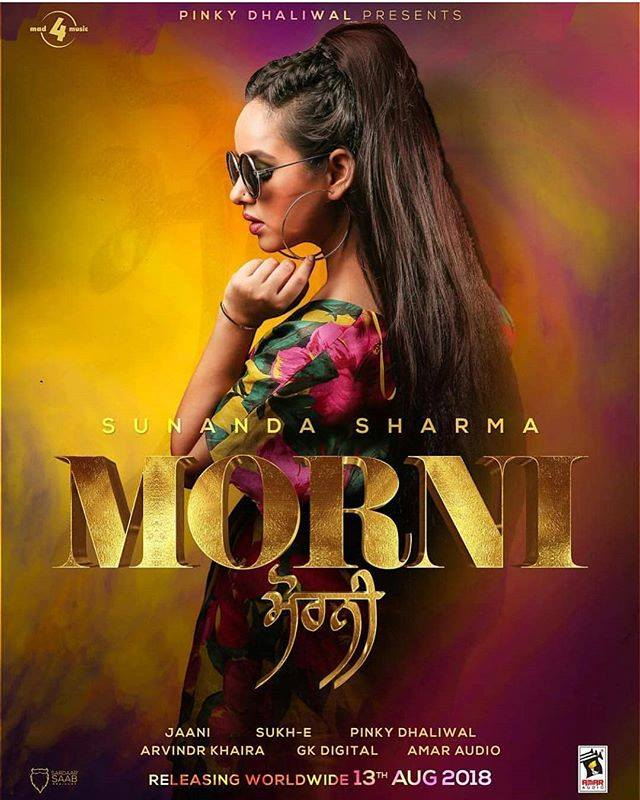 Morni Lyrics - Sunanda Sharma | Jaani | SukhE | New Song 2018