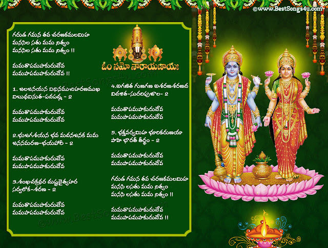 Garuda Gamana Tava Lyrics In Telugu,Videos of garuda gamana lyrics,Garuda Gamana Tava Charana Kamala Song Lyrics is popular Free Mp3. You can download or play Garuda Gamana Tava Charana Kamala Song Lyrics with best mp3 quality online streaming on MP3 Download,Garuda Gamana Garudadhvaja (Annamayya Keerthana) Lyrics in Telugu PDF - Annamayya Keerthanas in Telugu, Keerthanas in Telugu | Annamayya, Tyagaraja and Ramadasu Keerthanalu Lyrics in Telugu & English