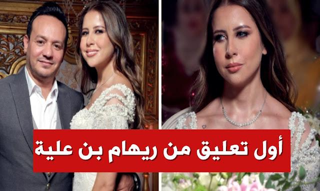 """بالفيديو .. ريهام بن عليّة ترد على المنتقدين :""""علاء زميلي، صديقي، حبيبي فزوجي"""" ! rihem ben alaya instagram ريهام بن علية alaa chebbi"""