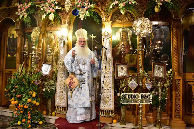 Ο Μητροπολίτης Αργολίδας στην ιστορική μονή Παναγίας Πορτοκαλούσας στο Άργος (βίντεο)