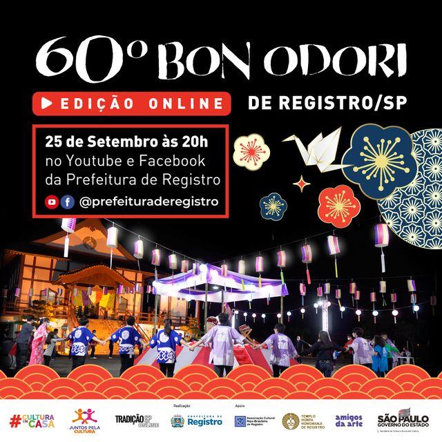 Registro-SP celebra o 60 Bon Odori neste sábado 25/9