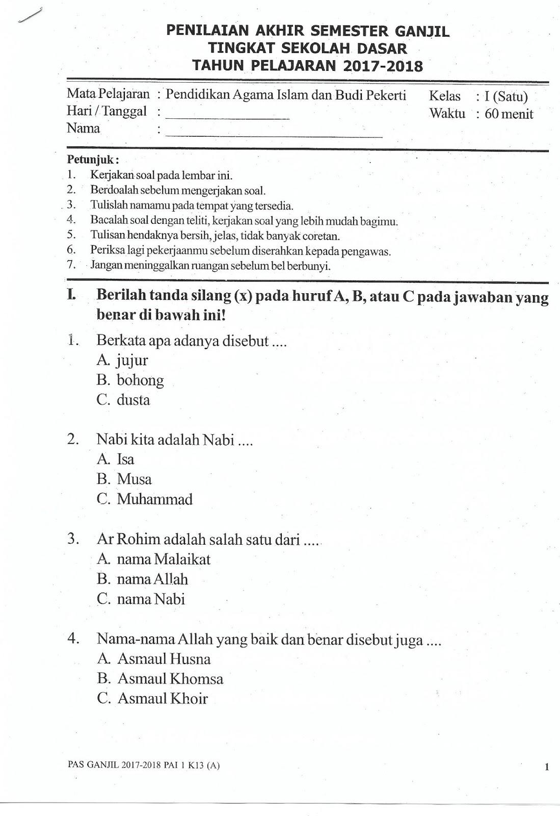 Soal Uas Ganjil Agama Islam Kelas 1 Sd Tahun 2017 Bse