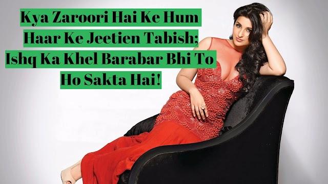 Ishq Ka Khel Barabar Bhi Shayari Images