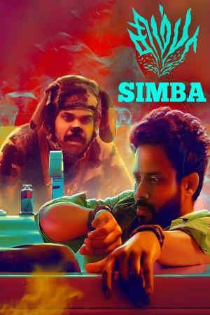 Download Simba (2019) Hindi Movie 480p | 720p | 1080p HDRip 400MB | 1GB