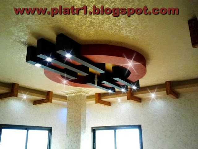 platre plafond decoration bureau 2015