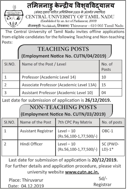 CUTN Teaching and Non-Teaching Recruitment 2019