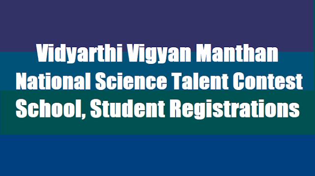 Vidyarthi Vigyan Manthan National Science Talent Contest 2018 School, Student Registrations