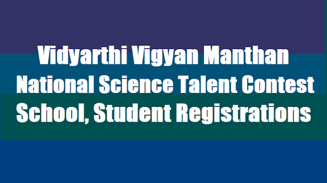Vidyarthi Vigyan Manthan National Science Talent Contest 2019 School, Student Registrations
