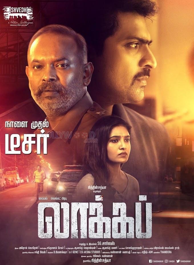 Lockup (2020) Tamil Movie Download 1080p HD AVC - MP4 - x264 - 1GB - ESubs].mp4