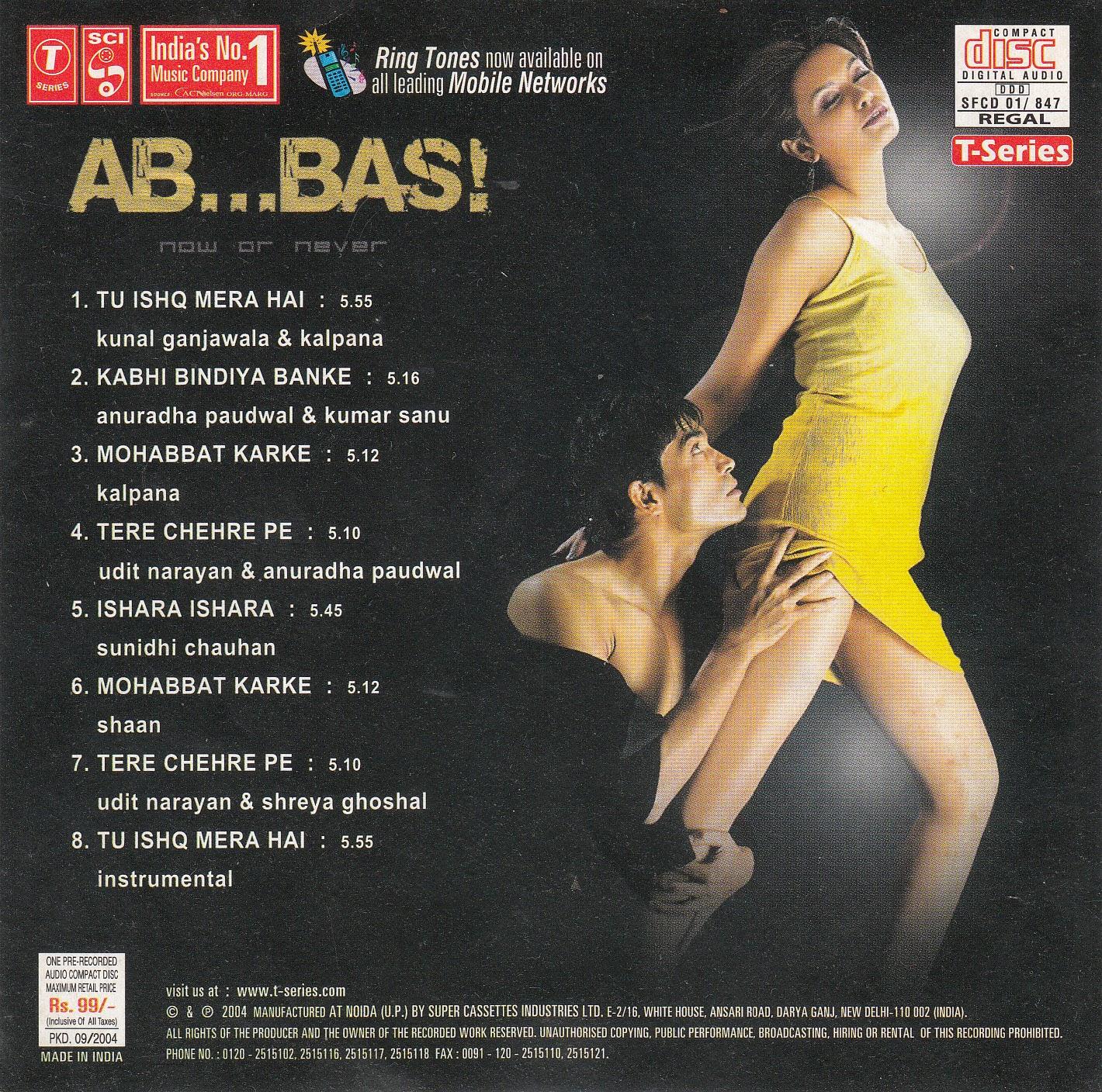 Mera Tu Hi Bas Yaara Mp3 Song Download: THE HOME OF SHREYA GHOSHAL SONGS: Ab Bas ! [2004-MP3-VBR