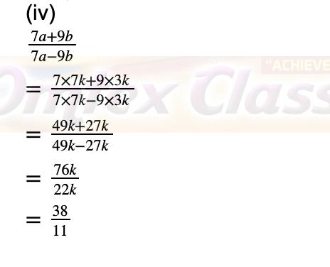 OMTEX CLASSES MAHARASHTRA : Practice set 4.3, Chapter 4