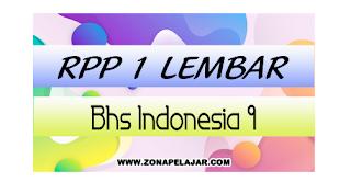 contoh rpp 1 lembar bahasa indonesia kelas 9