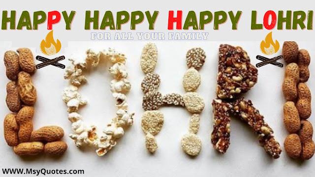 Happy Happy Happy Lohri 2021 Photo
