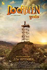 Doorbeen 2019 Punjabi Full Movie Download